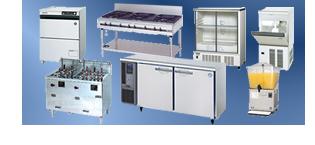 小物厨房機器から大型コールドテーブルまで買取可能!